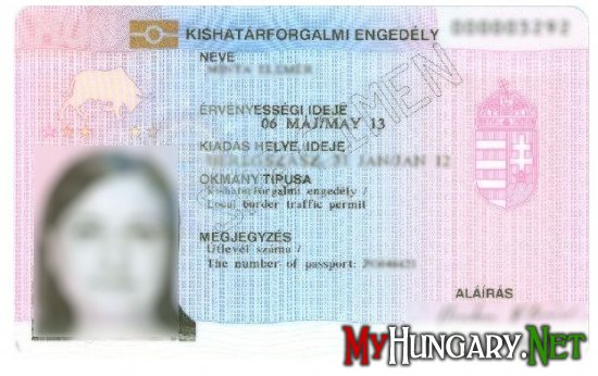 Венгерская карточка малого пограничного движения