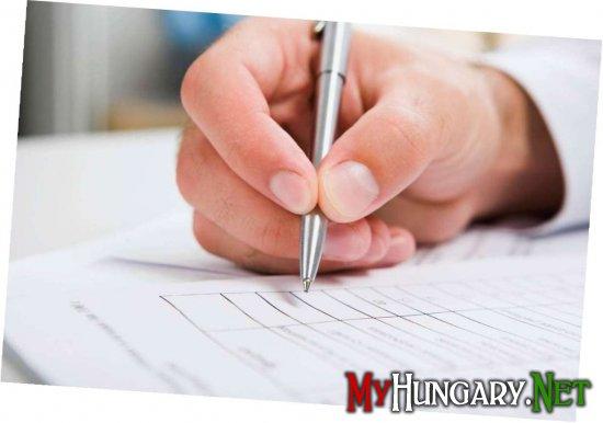 Оформление приглашения в Россию для гражданина Венгрии