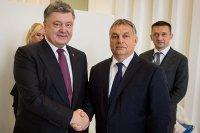 Виктор Орбан сохраняет свою приверженность предоставлению гражданам Украины безвизовый въезд