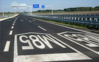 Новые автомагистрали в 2017 году станут платными