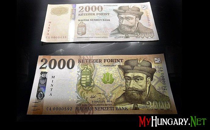 5000 форинтов чеканка монет продам