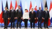 Венгрия станет председателем Вышеградской группы