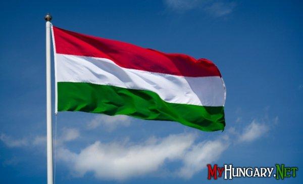 Национальные символы Венгрии: флаг