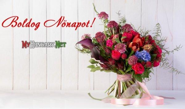 Boldog nőnapot! Поздравляем всех женщин с праздником!