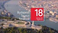 Весенний фестиваль в Будапеште - три недели музыки и искусства