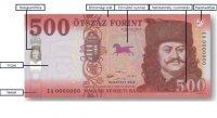 В феврале в оборот будут введены новые банкноты 500 форинтов