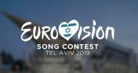 Состоялась жеребьёвка Евровидения-2019