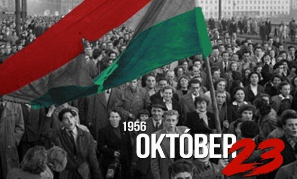 Сегодня в Венгрии отмечают День памяти венгерского восстания 1956 года