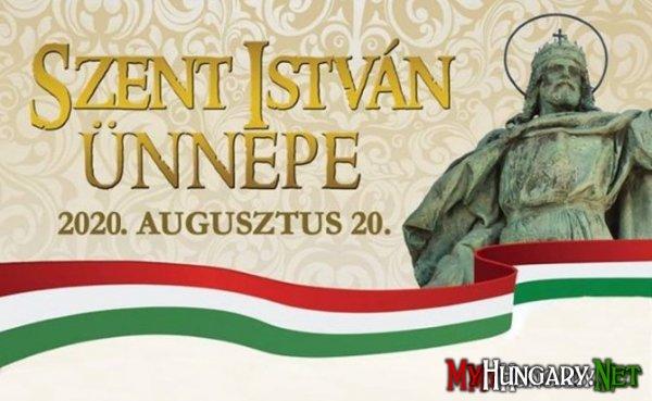 Сегодня в Венгрии отмечают День Святого Иштвана